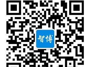 智博推�]:江�K�立巨�v招聘普工