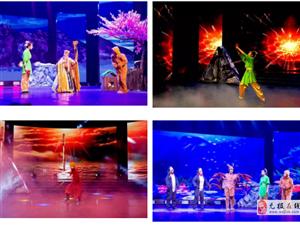 �L靡全球的�和�舞�_�