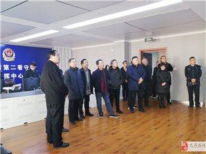 民进山西省委会组织机关干部参观看守所接受廉政警示教育