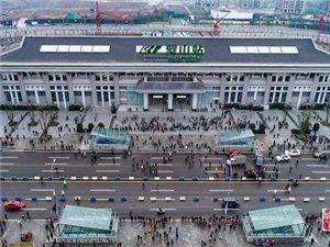 喜讯!重庆首个开通地铁区县今日出炉!