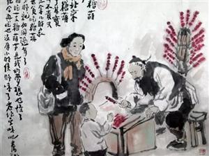 """潢川奥林匹克花园""""民俗文化节""""倒计时2天,闪耀潢川人文魅力!"""