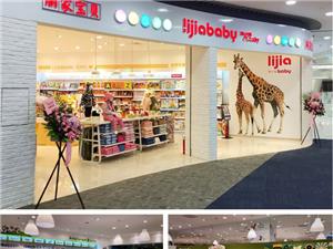 丽家宝贝亦庄创意生活广场店重装升级:周末带娃快乐之旅,亲子互动欢乐无限