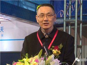 2019信阳市首届教育装备交流展示大会在潢川举行