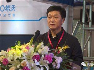 2019信阳市首届教育装备交流展示大会在亚博体育yabo88在线举行