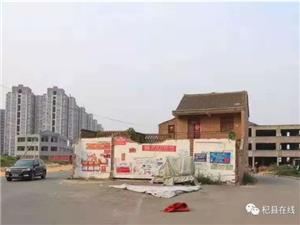 """激��!杞�h""""zui牛�子�簟币寻�,�Z�尤�球!"""