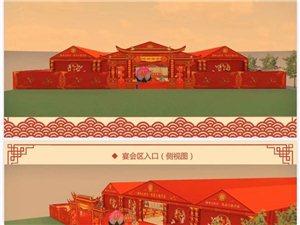 """祖籍来自化州杨梅的 """"吴川陈华"""" 举行豪华寿宴,直升飞机助阵"""