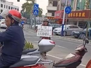 """警惕!化州广伦山街头惊现多名""""假骑行者""""乞讨!谨防受骗!"""