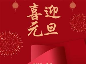 """2020,�起�砭褪呛芾寺�,很�厝岬囊荒� """" ???????????"""