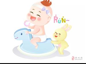 2020年第一天,�@�幼鲎�孩子更�明,�o孩子一��全新的起�c!