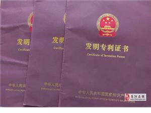 实名举报:青岛农大教师祝庆岱和杜志勇私刻公章盗窃专利学术作假骗钱
