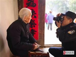 桐城:民警上�T�榘�q老人拍照 �A得�l�H�Q�