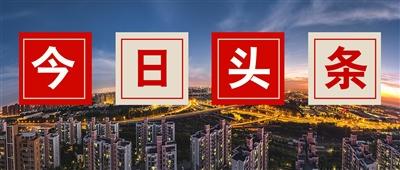 2020年�R河�f改小�^名�纹毓猓�城建最新���出�t!