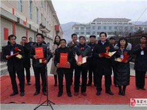 静宁县葫芦河书画协会举办第五届书画展暨免费送书画进万家活动