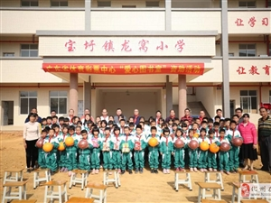 """粤体彩""""爱心图书室""""走进化州龙窝小学"""