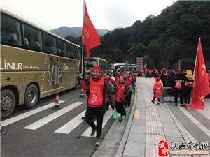 【新�r代 文明���`】江山滴水公益�e�O�⒓�2020年全��新年登高健身活��