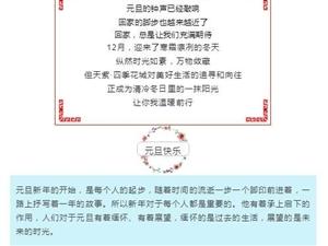 2020�w心天紫・四季花城,美好�c共