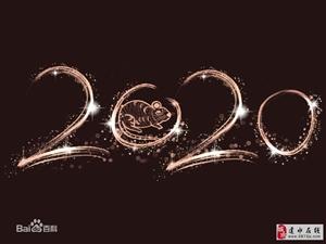 2020年高速免�M日期及�r�g