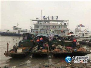 湖口:�L江九江段出�F非法捕�品缸�F伙,8名犯罪嫌疑人落�W!