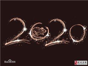 2020年�假日高速免�M�r�g表