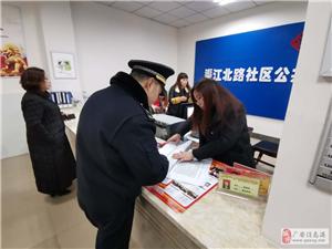 区综合行政执法局 开展《广安市市容环境卫生条例》集中宣传活动
