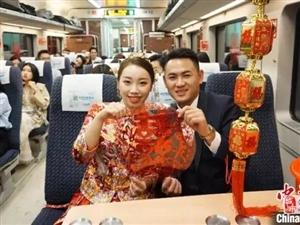 别样的婚礼:茂名小伙坐着高铁去迎亲