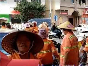 """临近过年,化州环卫工人要罢工?他们""""集合""""站前路讨说法!"""