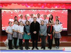 """太原市回民幼儿园举办""""童心童乐,鼠我最美""""迎新年联欢活动"""