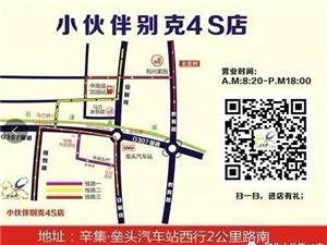 奕齐集团执行董事兼CEO柴凌旭女士年会致辞:不忘初心,砥砺前行
