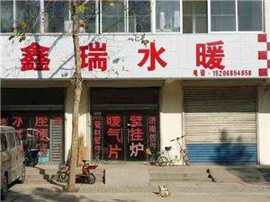 西谷王鑫瑞水暖热水器质量差,拖着不给修