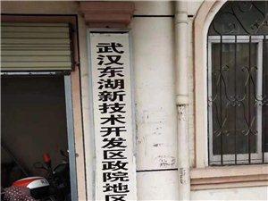 """【走近】第十三期:市�霰O管�挝焕铩鞍脒�天""""的故事"""