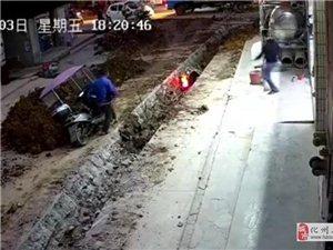 惊吓!化州中垌一家三口在塘村路口掉入深坑!