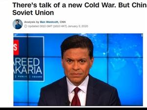 有人谈及新冷战,但中国不是苏联