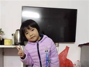 全城急寻:化州6岁小女孩雅晴!请帮忙扩散~