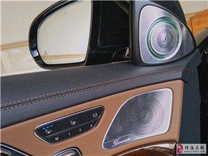 星越奔驰S450改装夜视仪驾驶辅助动态座椅奔驰原厂车载冰箱座椅记忆