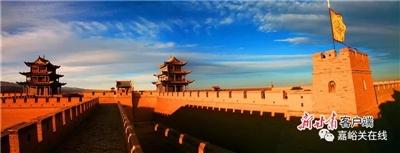 嘉峪关文物景区入选中国旅游影响力榜单