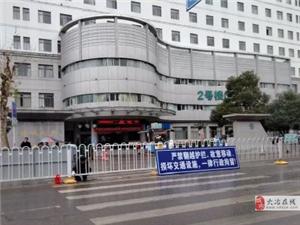 黄石中心医院门前的过街通道暂时封闭