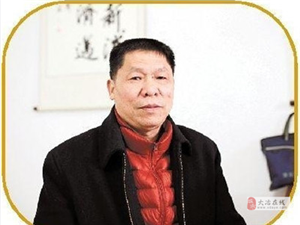 """武钢大冶铁矿退休职工王德祥入围2019""""荆楚楷模""""年度人物"""