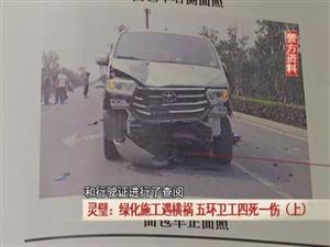 春运警示录!5环卫工4死1伤,宿州这起车祸背后真相揭秘!