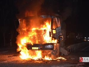 阳新:货车追尾起大火被困驾驶员烧伤