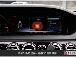广东奔驰S320