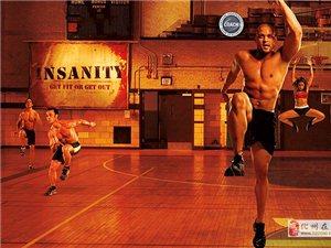 健身垫能做什么运动?