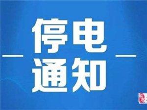 停电计划:寻乌这些乡镇临时停电到9日晚7点【分享・收藏・备用】