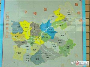 平定又有一个称呼了!网友称为化州、茂名缩小版的小重庆!