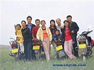 上都在线2005/7/24发帖:上都驿站