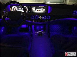 精致质感奔驰S450通风座椅3D旋转高音头23P车道保持发光涡轮出风口