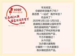 """喇叭豆腐   """"梅花之�l""""中村�槟��I上""""�B心""""大�Y!"""
