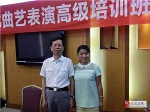 新春走基层之湖北大冶刘菲:艺术人生心系百姓