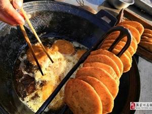 �D月十六,大雪��w中�s�h城年集,好吃滴都在�@里