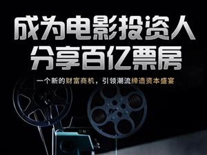 徐峥电影《�迓琛氛瓜侄砺匏�逋荆�腾袁泉确定出演!