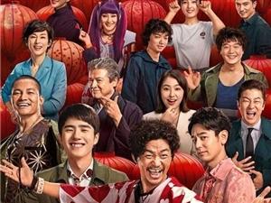 《唐人街探案3》电影快上映了投资是真的吗 ?